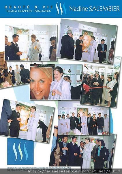 Nadine Salembier 娜汀莎蘭-皇室御用品牌-比利時王妃-瑪蒂爾德 Princess of Belgium -Mathilde- Kuala Lumpur malaysia opening SPA Beauté & Vie