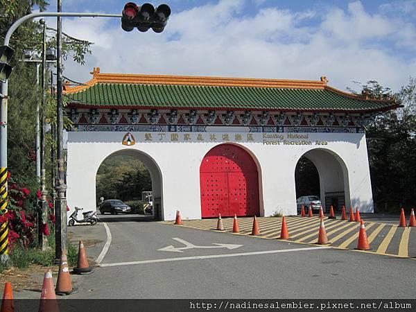 墾丁之旅-墾丁國家公園 Taiwan-kenting