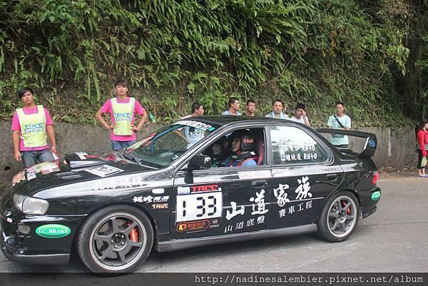 TRCC TAIWAN RALLY CAR CHAMPIONSHIP 台灣拉力房車錦標賽 2013