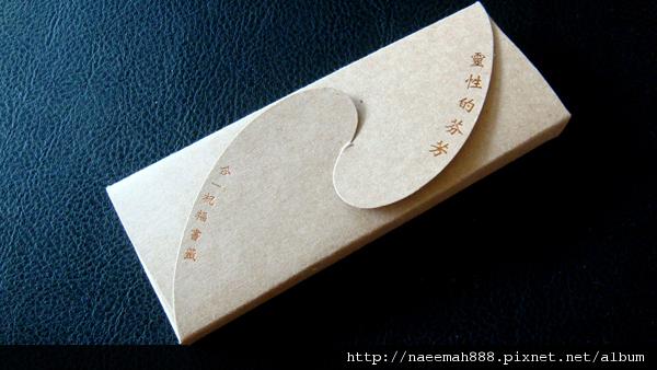 合一祝福書籤盒子IMG_0026.jpg
