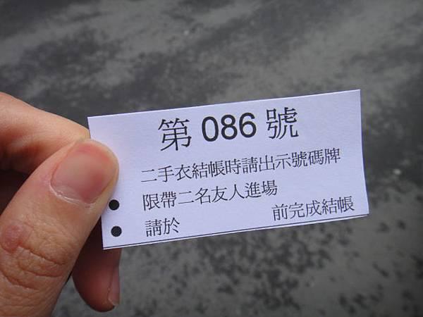DSC04798