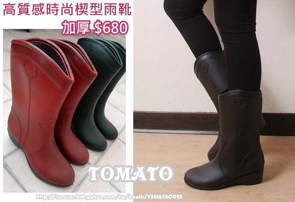 TOMATO-4