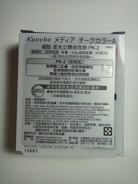 DSC08418.JPG