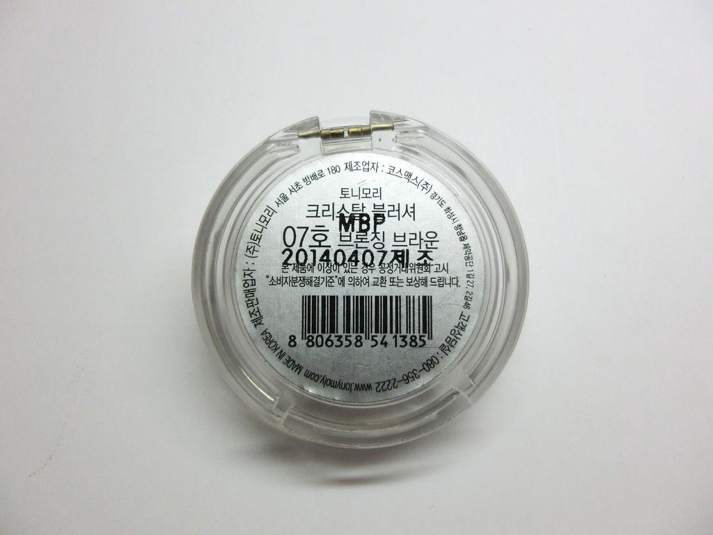 CIMG5278.JPG