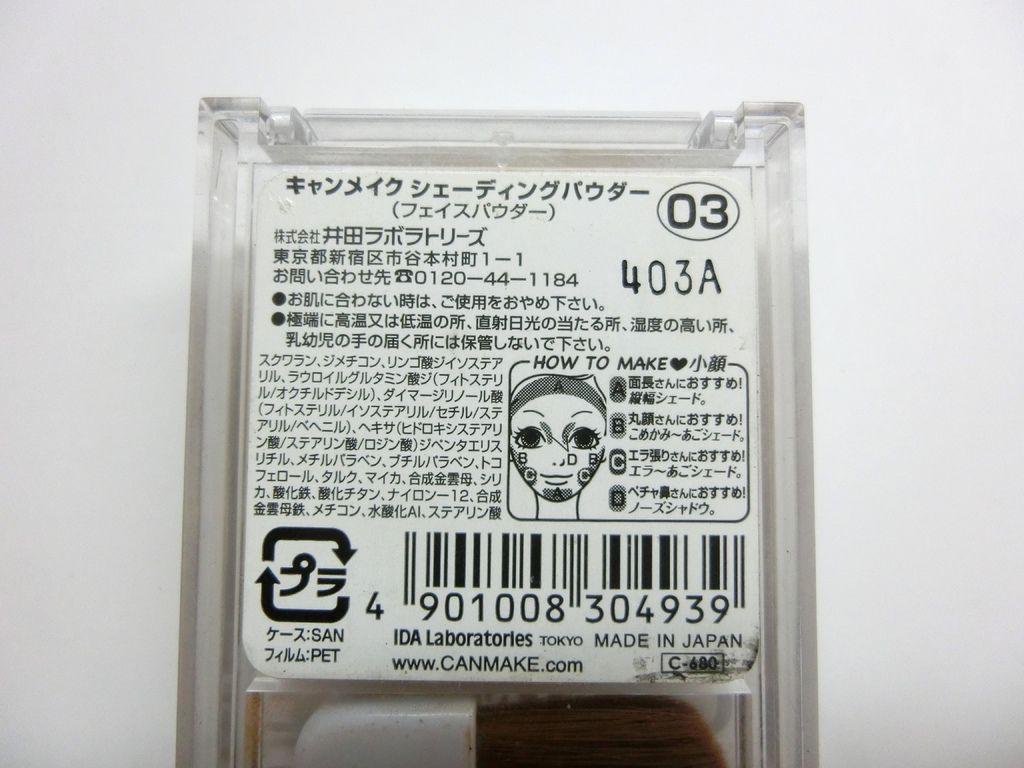 CIMG5288.JPG