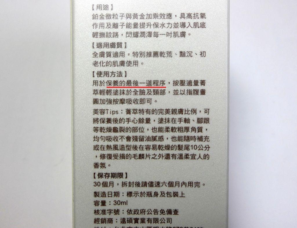 CIMG7570-2.JPG