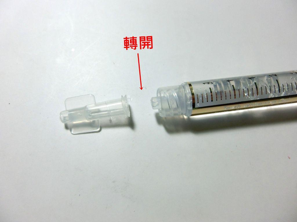 CIMG9002-2.JPG