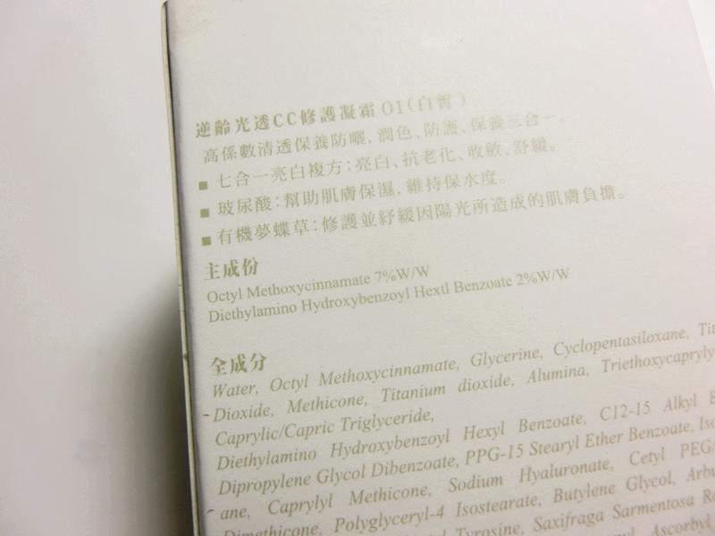 CIMG4143_副本.jpg