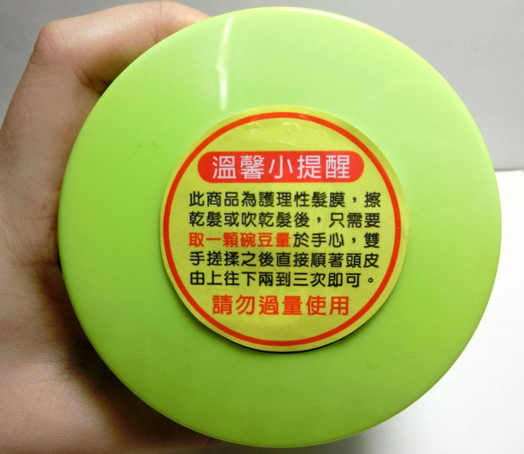 CIMG5296.JPG