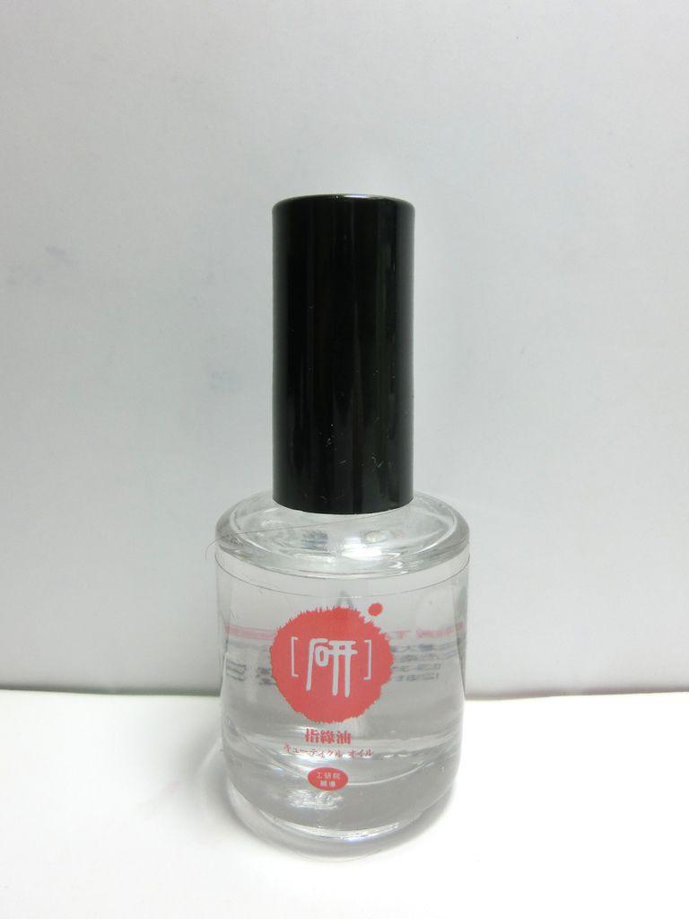 CIMG5356.JPG
