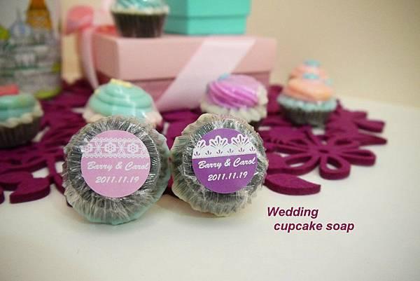 ∮幸福D大調∮婚禮姓名貼紙