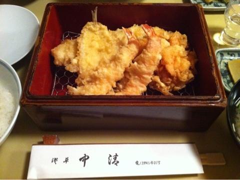中清 天ぷら 1.jpg