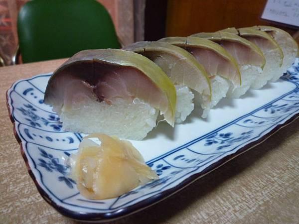 末廣鯖寿司.jpg