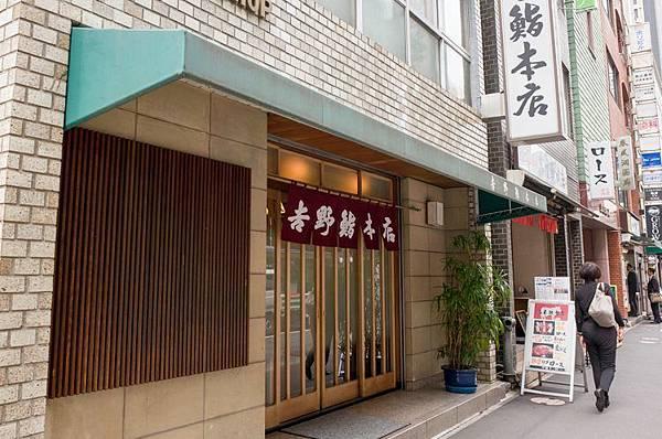 吉野鮨本店.jpg