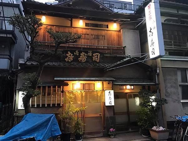 㐂寿司17.jpg