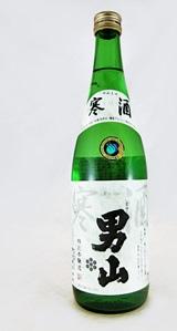 清酒 男山 特別本醸造「寒酒」.jpg