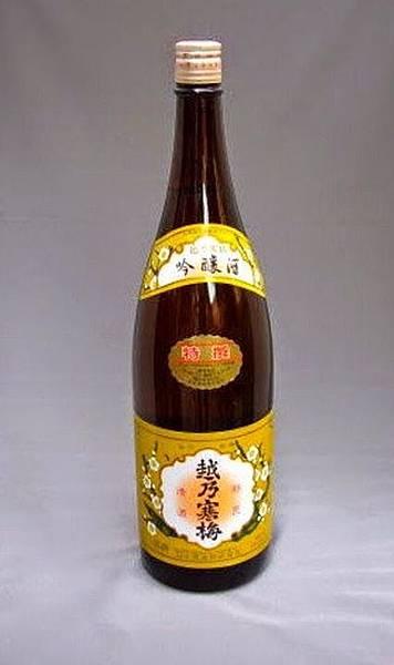 越乃寒梅 吟醸酒 特撰.jpg