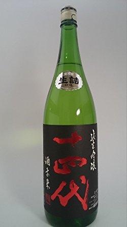 十四代 純米吟醸 酒未来.jpg