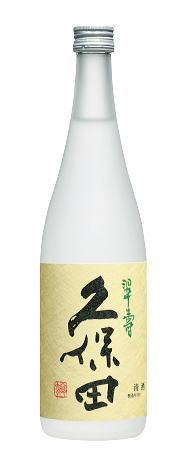 久保田 翠寿.jpg