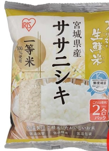 セセニシキ 米.jpg