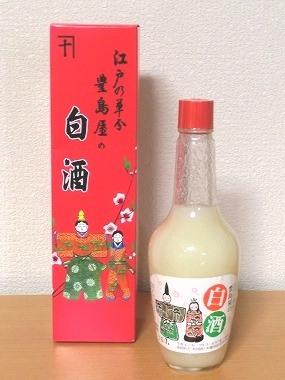豊島屋白酒.jpg
