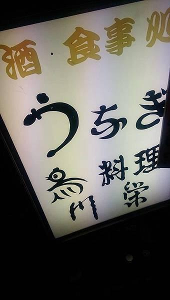 川栄1.jpg