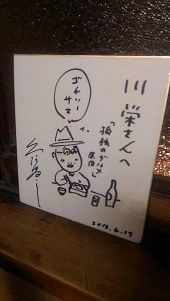 川栄4.jpg
