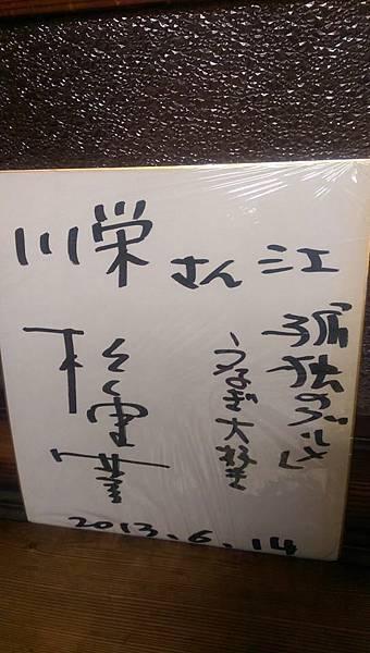 川栄5.jpg