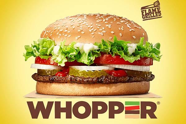 burger king whopper.jpg