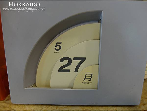 D2-1 (15).jpg