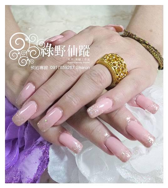 【水晶指甲】20110609 sophia姐補甲+光療上色.jpg