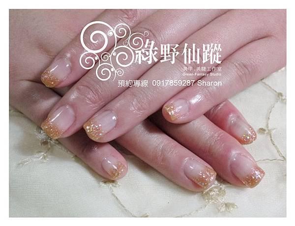 【光療指甲】璀璨光療指甲