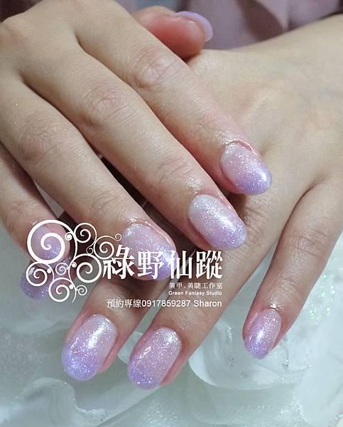 20110619奶茶-延甲璀燦光療.JPG