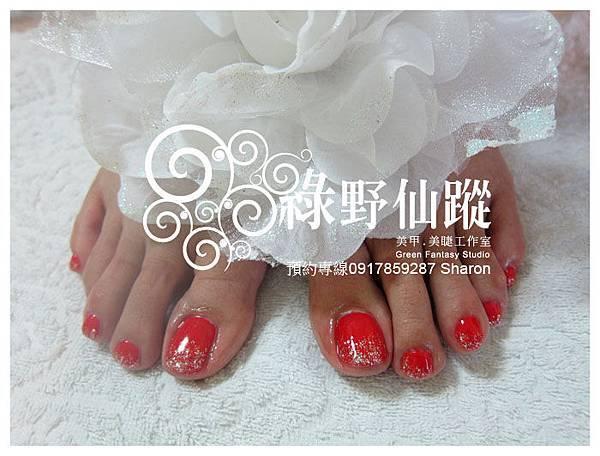 【光療指甲】足部深層保養+光療指甲