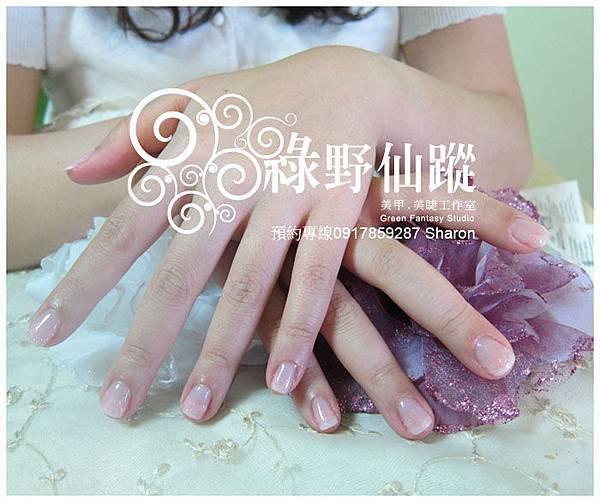 【光療指甲】單色+璀璨光療指甲