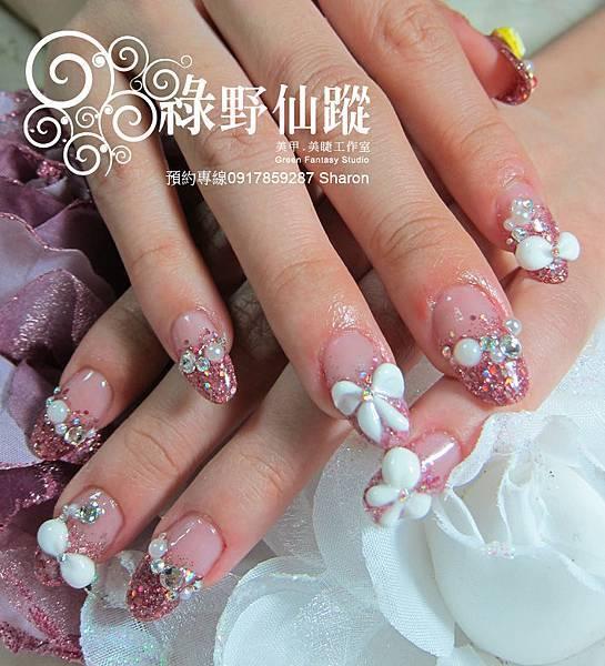 【水晶指甲】20110622茶米茶.jpg