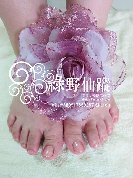 【光療指甲】20110624手足深層保養+自然光療指甲.jpg
