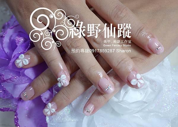 【光療指甲】20110625秀梅-新嫁娘氣質光療指甲02.jpg