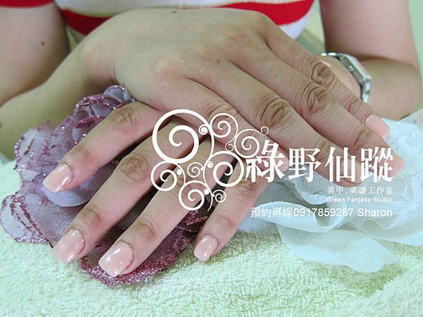 【光療指甲】20110625雅慧姐-璀璨光療指甲.jpg