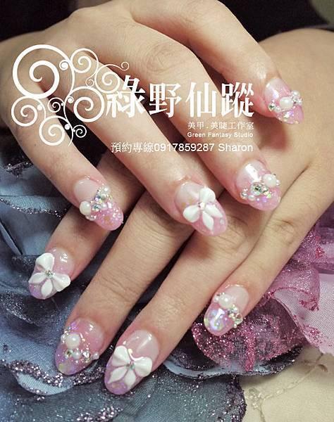 【水晶指甲】20110629維真-可愛蝴蝶璀璨水晶.jpg
