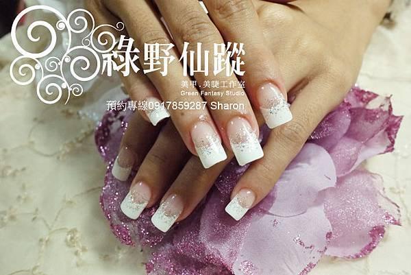 20110704 手部法式光療指甲.jpg