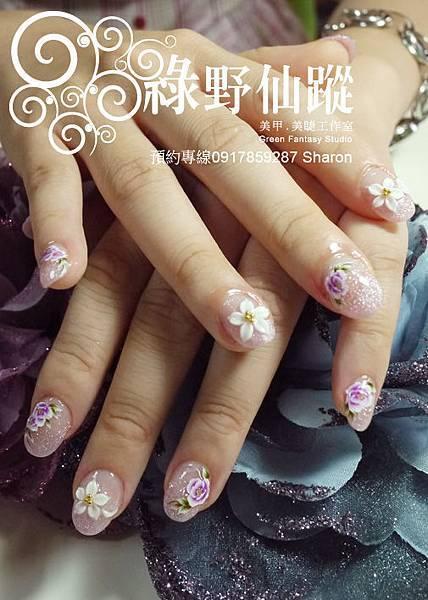 【水晶指甲】20110709謝小姐-新娘款璀璨水晶指甲+四指粉雕.jpg