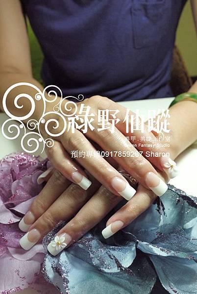 20110712優雅法式光療+粉雕.jpg