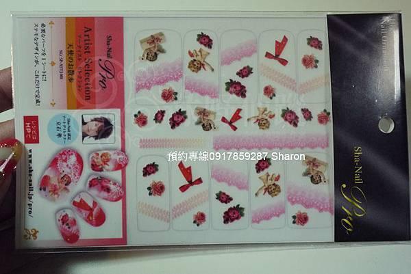 20110711新貨入荷~日本寫真貼紙小天使02.jpg