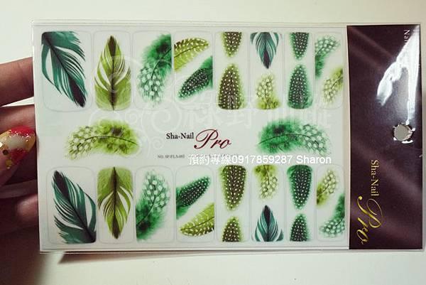 20110711新貨入荷~花猴用的羽毛貼紙01.jpg