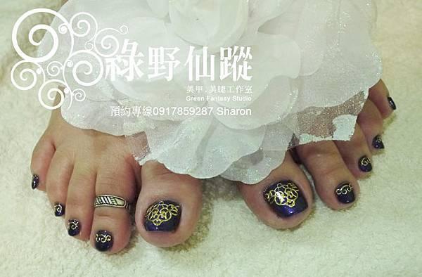 【光療指甲】20110713大姐足部深層保養+光療指甲.jpg