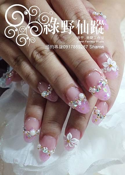 【水晶指甲】20110714秋婷-新娘款璀璨水晶指甲.jpg