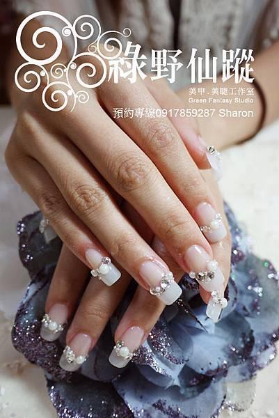 【水晶指甲】20110719-自然水晶+貼鑽.jpg
