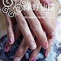 【光療指甲】20110720呂店長-璀璨光療+羽毛貼紙.jpg