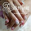 【光療指甲】20110721鄭小姐-璀璨光療+拉花.jpg